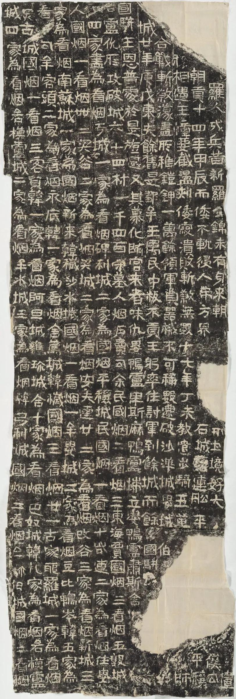 """杖藜讲坛:你写的可能是""""假""""的好太王——《好太王碑》的几个版本比较"""