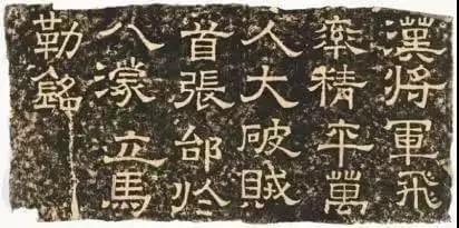 """《笑傲江湖》中的""""江湖书法"""""""