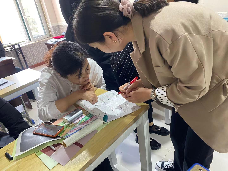 """021全国精英校长论坛暨书法教师培训"""""""